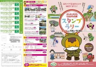 01-応募用紙【確定】_1.jpg